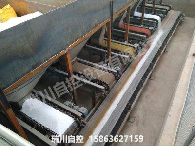 化肥和复合肥自动配料系统